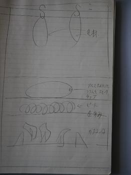 P1020898(1).JPG