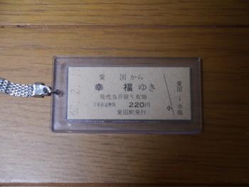 P1020903(1).JPG