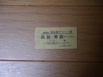 P1020902(1).JPG